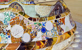 Architecture Antonio Gaudi in Park Guell, Barcelona. — Stock Photo