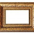 Art picture frame — Foto de Stock