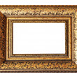 Art picture frame — Stock Photo