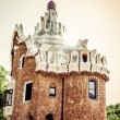 Stock Photo: Park Guell in Barcelona. Catalonia, Spain