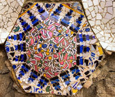 Parc Guell in Barcelona, Spain — Foto Stock