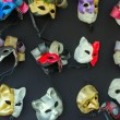 Stock Photo: Masks colour