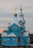 Church orthodox — Foto Stock