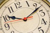 Classic clock — Stock Photo