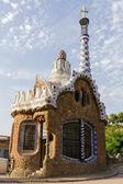 Architecture Barcelona, Catalonia, Spain. — Stock Photo