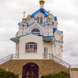 Orthodox Christian monastery — Stock Photo