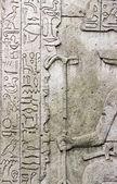 Egypt hieroglyphics — Stock Photo
