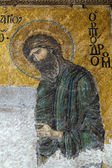 Christian mosaic icon of Jesus Christ in Cathedral mosque Hagia  — Stock Photo