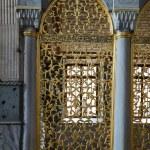 Hagia Sophia Interior in Istanbul, Turkey — Stock Photo #49862679