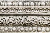 Byzantine mosaic in the interior of Hagia Sophia in Istanbul, Tu — Stock Photo