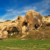 Cappadocia Goreme National Park.  — Stock Photo