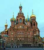"Saint Petersburg, Russia, Orthodox Church ""Spas na Krovi"". — Foto de Stock"