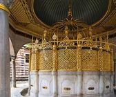 Islamic washstand — Stock Photo