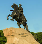 Monument of Russian emperor Peter the Great — Stock Photo