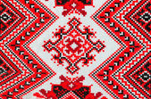 Ukrainian pattern — Stock Photo