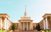 Northern facade of School of Fine Arts — Stock Photo
