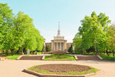 Square in front of School of Fine Arts — Стоковое фото