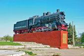 Locomotive (monument) — Stock Photo