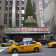 NEW YORK CITY - December 5: Radio City Music Hall, is worlds — Stock Photo #18895915