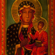 Mary Jesus Icon Shrine Saint Patrick's Cathedral, New York City - Foto de Stock