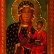 Mary Jesus Icon Shrine Saint Patrick's Cathedral, New York City - Stok fotoğraf