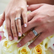 Just Married. Bride and Groom Wedding Rings — Stock Photo