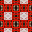 Art eastern ornamental traditional pattern — ストック写真