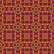 Art eastern ornamental traditional pattern — Stock Photo