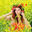 Girl wearing wreath — Stock Photo