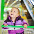 Happy shopping baby — Stock Photo