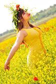 Natureza para você — Fotografia Stock