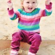 Happy baby girl - Stock Photo
