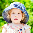 Foto de Stock  : Summer portrait