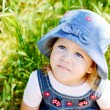Toddler in grass — Stock Photo