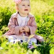 Foto de Stock  : Ovely baby in green grass