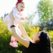 Fun with baby — Stock Photo