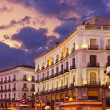 Madrid Spain at sunset — Stock Photo