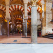 Great Mosque Mezquita interior in Cordoba Spain - Stock Photo