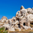 Stock Photo: Goreme cave city in CappadociTurkey
