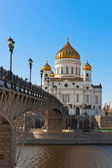 Church of Christ the Savior in Moscow — Stock Photo