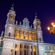 Almudena Cathedral at Madrid Spain - Stock Photo