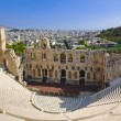 Stock Photo: Odeon theatre at Athens, Greece