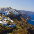 Santorini View - Greece — Foto Stock