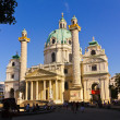 The Karlskirche - Vienna Austria — Stock Photo