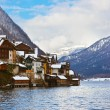 Village Hallstatt on the lake - Salzburg Austria - Stock Photo