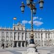 Royal Palace at Madrid Spain — Stock Photo
