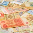 Old soviet russian money background — Stock Photo #15927173