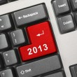 Computer keyboard with 2013 key — Stock Photo #17345763