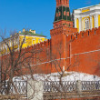 Stock Photo: Kremlin in Moscow (Russia)