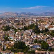 Albaicin (Old Muslim quarter) district of Granada Spain - Stock Photo